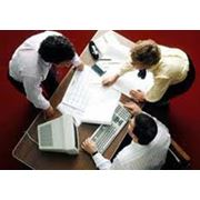 Консультации по вопросам бухгалтерского учета фото