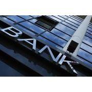Лучшие практики банков США фото
