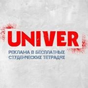 Франшиза рекламного агентства UNIVER фото