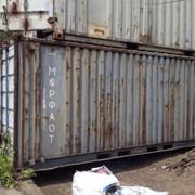 Морской 20 тонный контейнер №46 фото