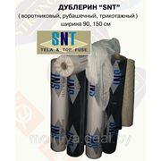 Дублерин SNT N-161 0,9 м. рубашечный РФ фото