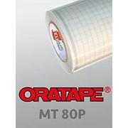 Пленка монтажная Oratape MT-80P (1,0 м) фото
