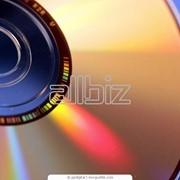 Тиражирование дисков, полный комплекс услуг фото