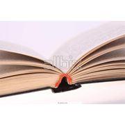 Написание школьных учебников фото