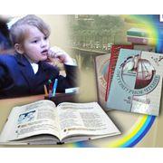 Школьные учебники. фото