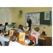 Центр раннего развития детей 3-4 годов. фото