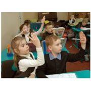 Специализованный 1-й класс с углубленным изучением 2-х иностранных языков. фото