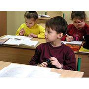 Начальная школа Аратта фото