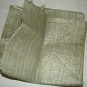 Пакет полипроп. тканый, 55х95, зеленый, 82гр. фото