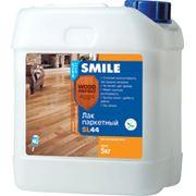 Лак паркетный «SMILE®WOOD PROTECT®» SL44 акрило-полиуретановый водно-дисперсионный фото