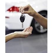 Аварийное вскрытие автомобилей. Восстановление автоключей при утере или поломке. Ремонт автозамков. фото
