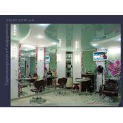 Дизайн салонов красоты парикмахерских фото