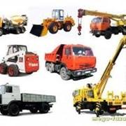 Услуги спецтехники, аренда строительной спецтехники, аренда строительных машин и оборудования, автокраны, самосвалы, погрузчики, экскаваторы фото