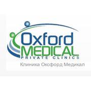 Семейная медицина фото