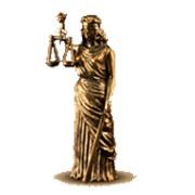 Письменая юридическая консультация фото