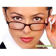Восстановление зрения озонотерапия очищение печени фото