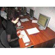Обучение и подготовка инвалидов профессии секретарей руководителей Украина Крым Евпатория (обучение проживание питание) фото