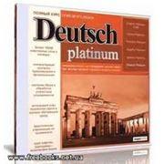 Изучения немецкого языка центр изучения немецкого языка изучения немецкого языка для начинающих. фото