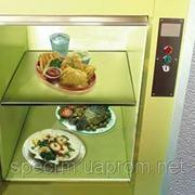 Лифт для ресторана. Лифты и подъемники, лифтовое оборудование фото