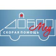 Перевезти больного на машине скорой помощи из Алушты в Киев в Москву в Витебск - фото