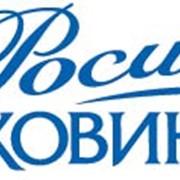 """Доставка воды """"Росы Буковины"""" 19л. фото"""