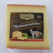 Сыр Буджакський из смеси козьего и коровьего молока полутвердый Latteville фото