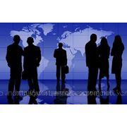 Регистрация предприятий (фирм) всех форм собственности фото