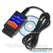 USB ELM323 — для ПК — диагностическое устройство из серии ELM фото