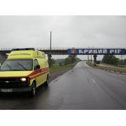 Перевезти машиной скорой помощи фото