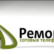 Ремонт сотовых телефонов|Samsung|Iphone. Алматы. фото