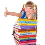 Индивидуальные занятия по английскому (французскому) языку фото