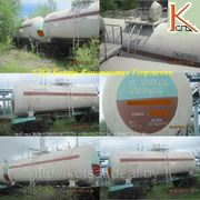 Цистерны для сжиженного газа модели : 15 - 1407 ; 15 - 903 - Р фото