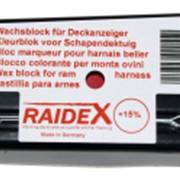 Мел RAIDEX фото