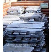 Сдать лом алюминия в Днепропетровске фото