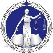 Юридична компанія ППК ГРУП пропонує послуги для іноземців фото