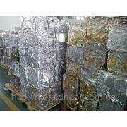 Отходы алюминиевой фольги, покупка: продажа фото