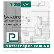 Бумага инженерная для плоттеров 120г/м 610мм (24″) х 37.5м фото
