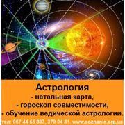 Курсы фен-шуй и курсы астрологии в Днепропетровске фото