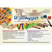 Обучение рисунку живописи и композиции в г. Днепропетровск. фото
