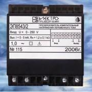 Измерительные преобразователи ЭП8543 фото