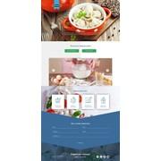 Web дизайн и создание сайта фото