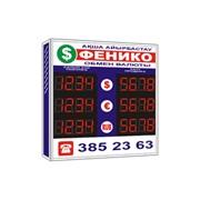 Табло обмена валют V120R3SR фото