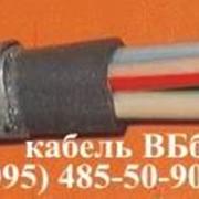 Кабель медный бронированный негорючий ВБбШнг 4х2,5 фото