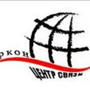 Установка домофонов,Украина,Симферополь фото