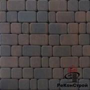 Плитка тротуарная БелАрБет, Ривьера, Шерл фото