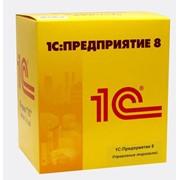 1С:Управление торговлей в городе Астана фото