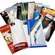 Буклеты в Алматы, Изготовление буклетов в Алматы фото