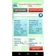 Разработка Мобильных приложений для аптек Дистрибьютор фото