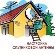 Монтаж Антенн фото