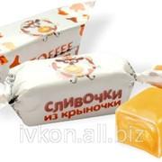 Конфеты Сливочки из крыночки со вкусом пломбира фото